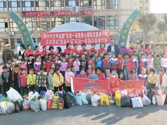 飞驰环球集团旗下创业平台公益在线:送人玫瑰,手有余香